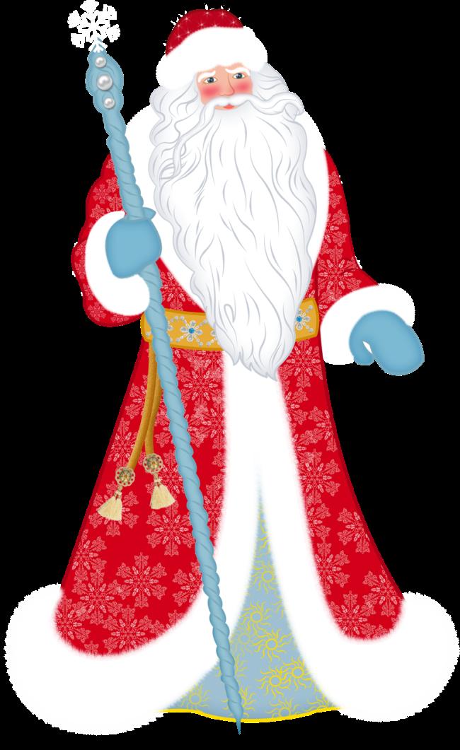 Дед мороз анимация картинки для детей